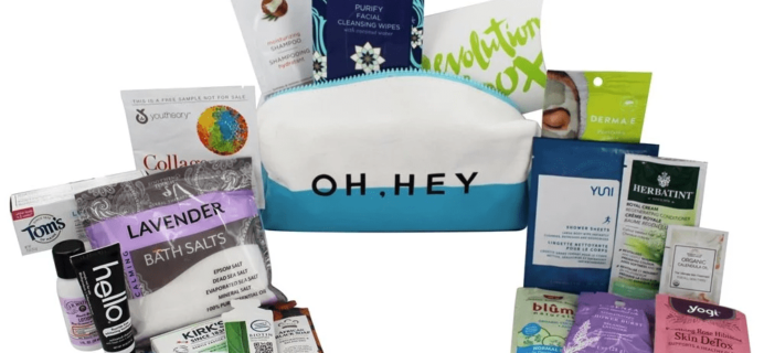 LuckyVitamin Coupon: FREE Shipping on the Oh, Hey Beauty Bag!