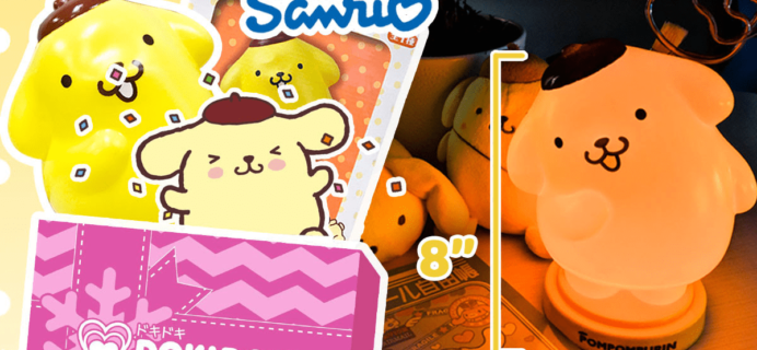 Doki Doki Crate Coupon: Get FREE Pompom Purin Light With 6+ Month Prepaid Subscription!
