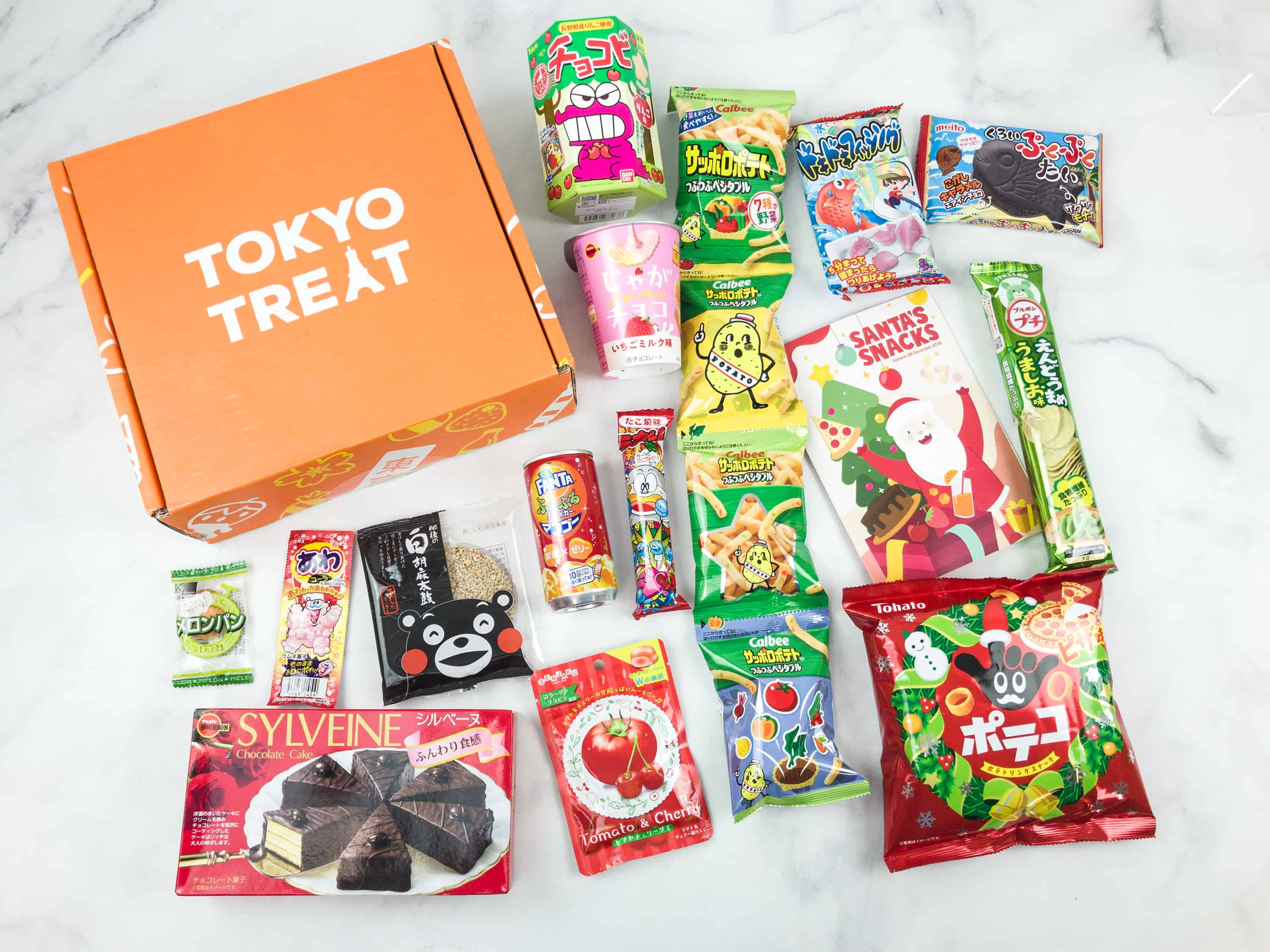 Tokyo Treat Cyber Monday Coupon – Get $5 Off on Your First Box!