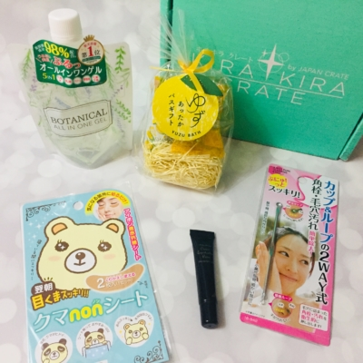 Kira Kira Crate November 2018 Subscription Box Review + Coupon