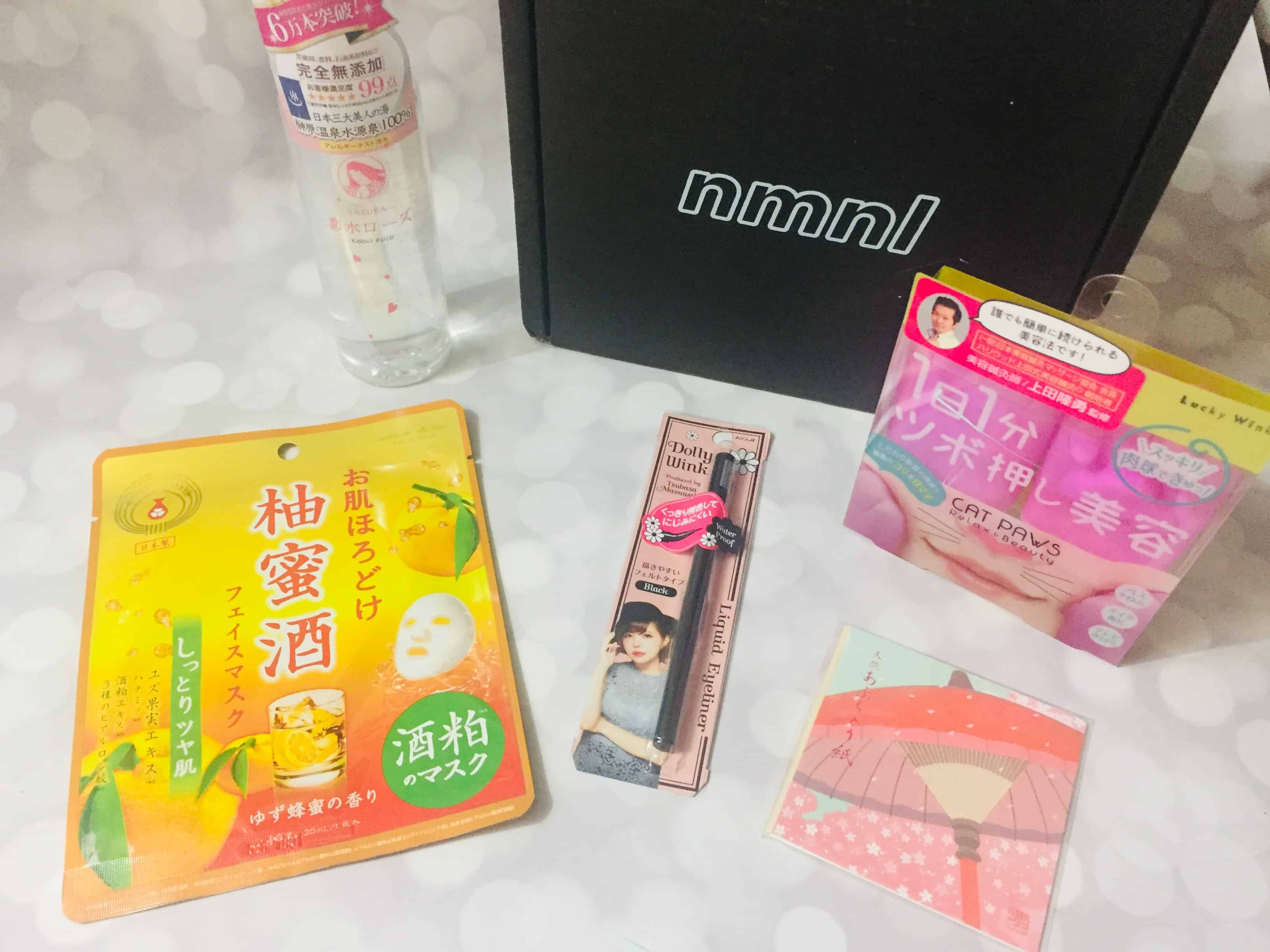 nmnl December 2018 Subscription Box Review + Coupon