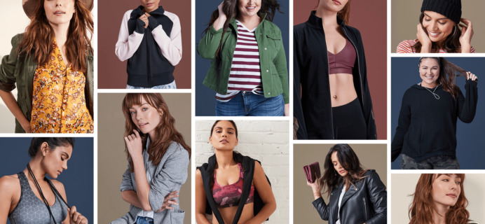 Wantable Style OR Fitness Edit Coupon: Save $25! LAST CALL!