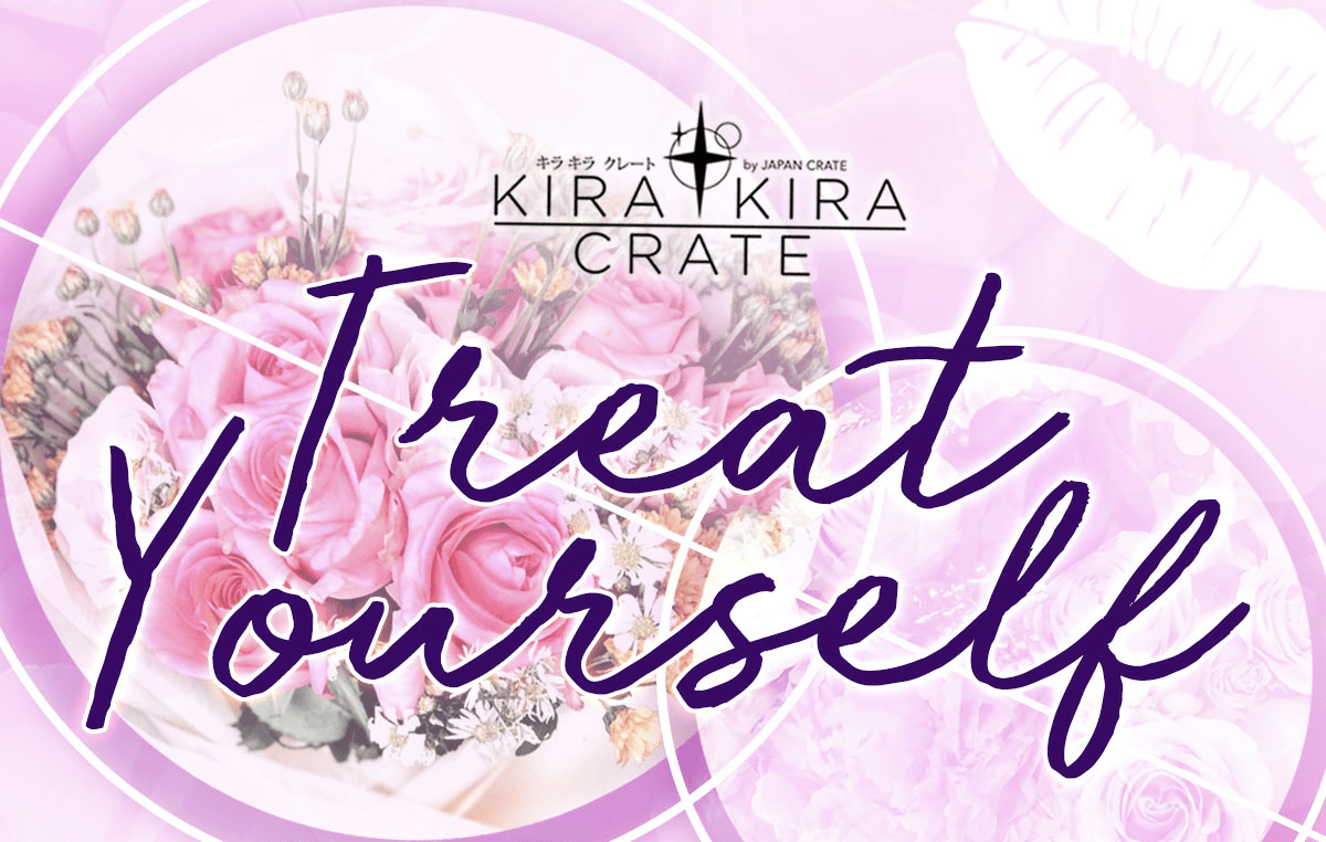 Kira Kira Crate February 2019 Spoiler #1 & Coupon!