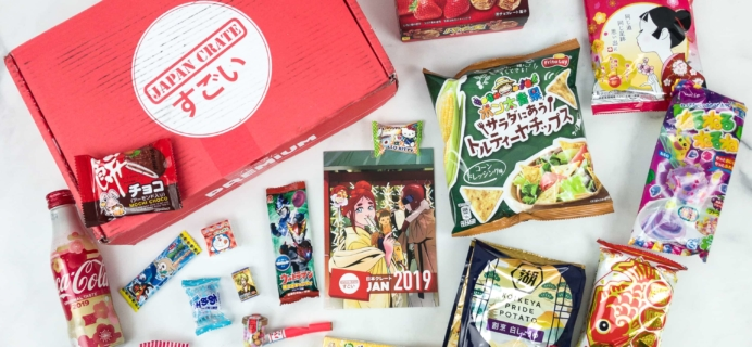 Japan Crate January 2019 Subscription Box Review + Coupon