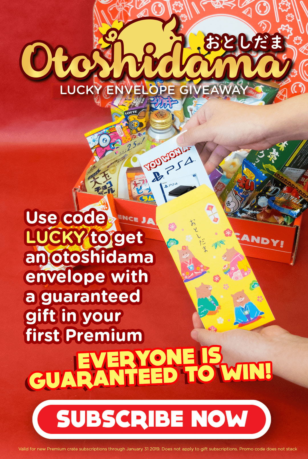 Japan Crate Coupon: Get A Bonus Gift With Your First Box!