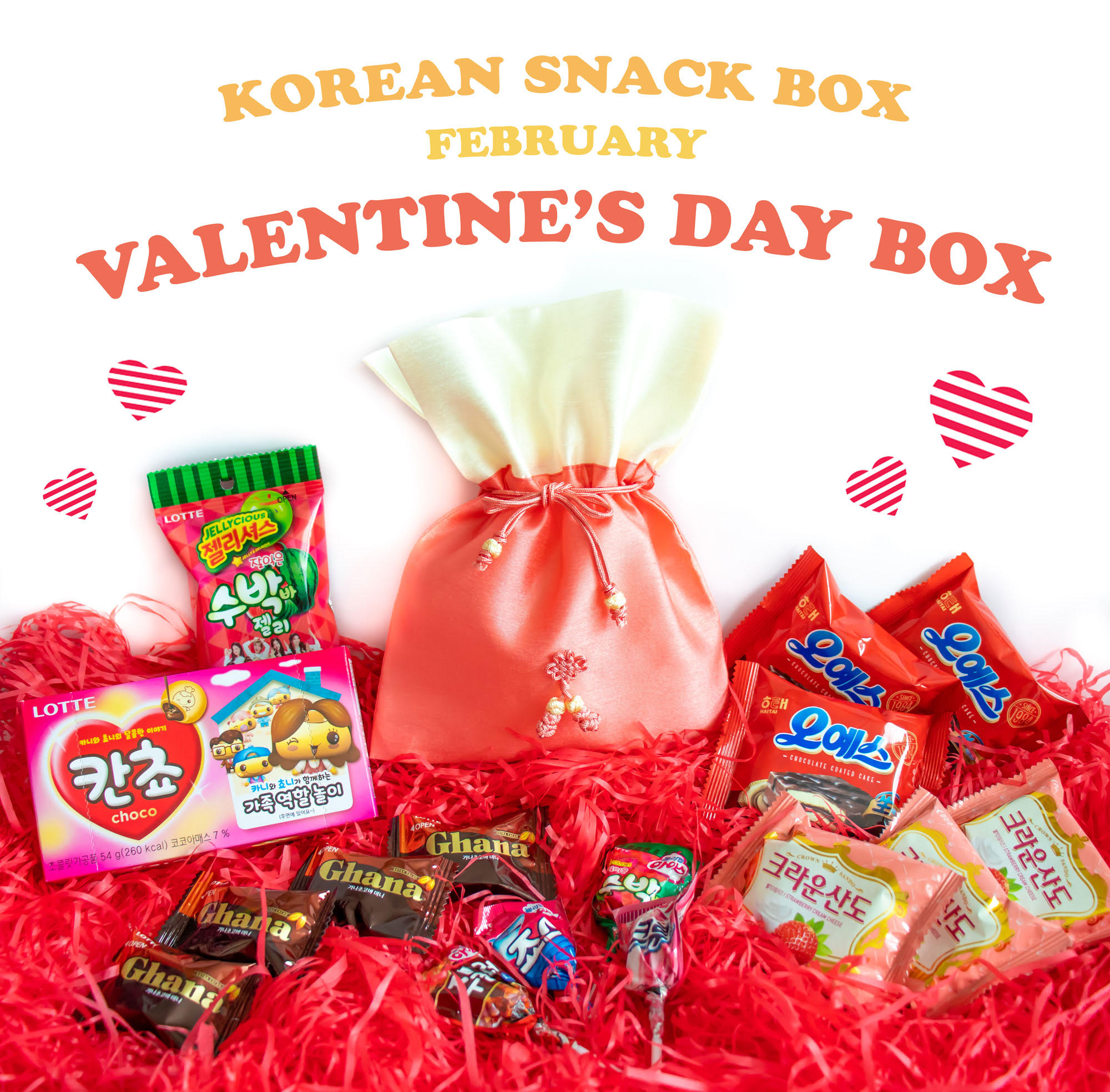 Korean Snack Box February 2019 FULL Spoilers + Coupon!