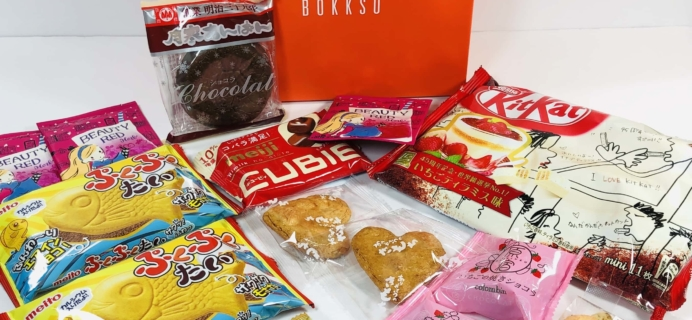 Bokksu February 2019 Subscription Box Review + Coupon