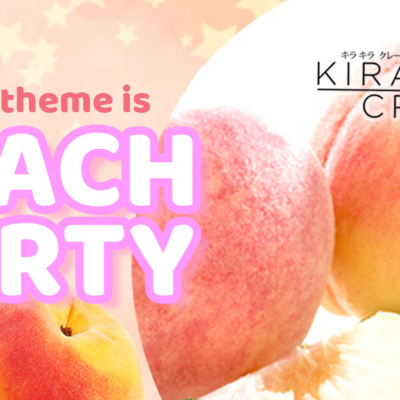 Kira Kira Crate March 2019 Spoiler #2 & Coupon!
