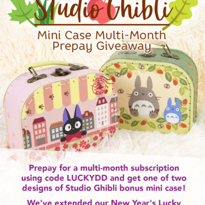 Doki Doki Coupon: Get A Studio Ghibli Mini Case With Prepay Subscription!