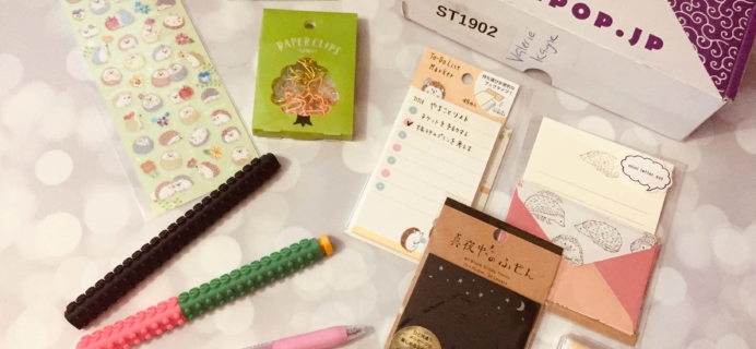 ZenPop Japanese Packs February 2019 Review – Stationery Box