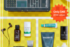 New Birchbox Man Limited Edition Box: The Gym Survivor Box + Coupons!