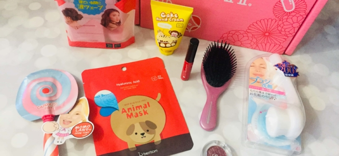 nmnl March 2019 Subscription Box Review + Coupon