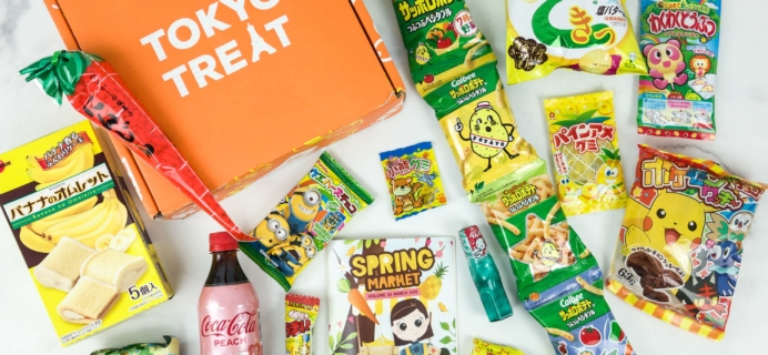 Tokyo Treat March 2019 Subscription Box Review + Coupon