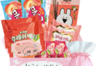 Korean Snack Box April 2019 FULL Spoilers + Coupon!