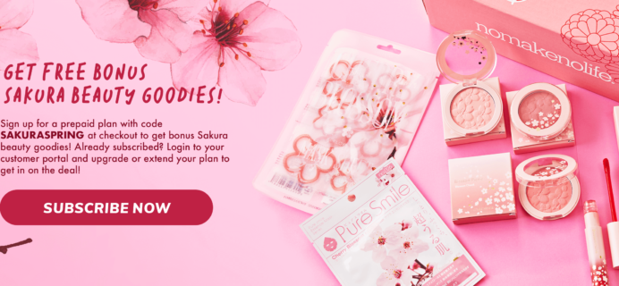 nmnl Coupon: Get FREE Sakura Beauty Goodies!