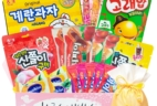 Korean Snack Box May 2019 FULL Spoilers + Coupon!