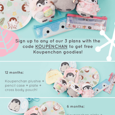 YumeTwins Coupon: Get FREE Koupenchan Bonus Items!