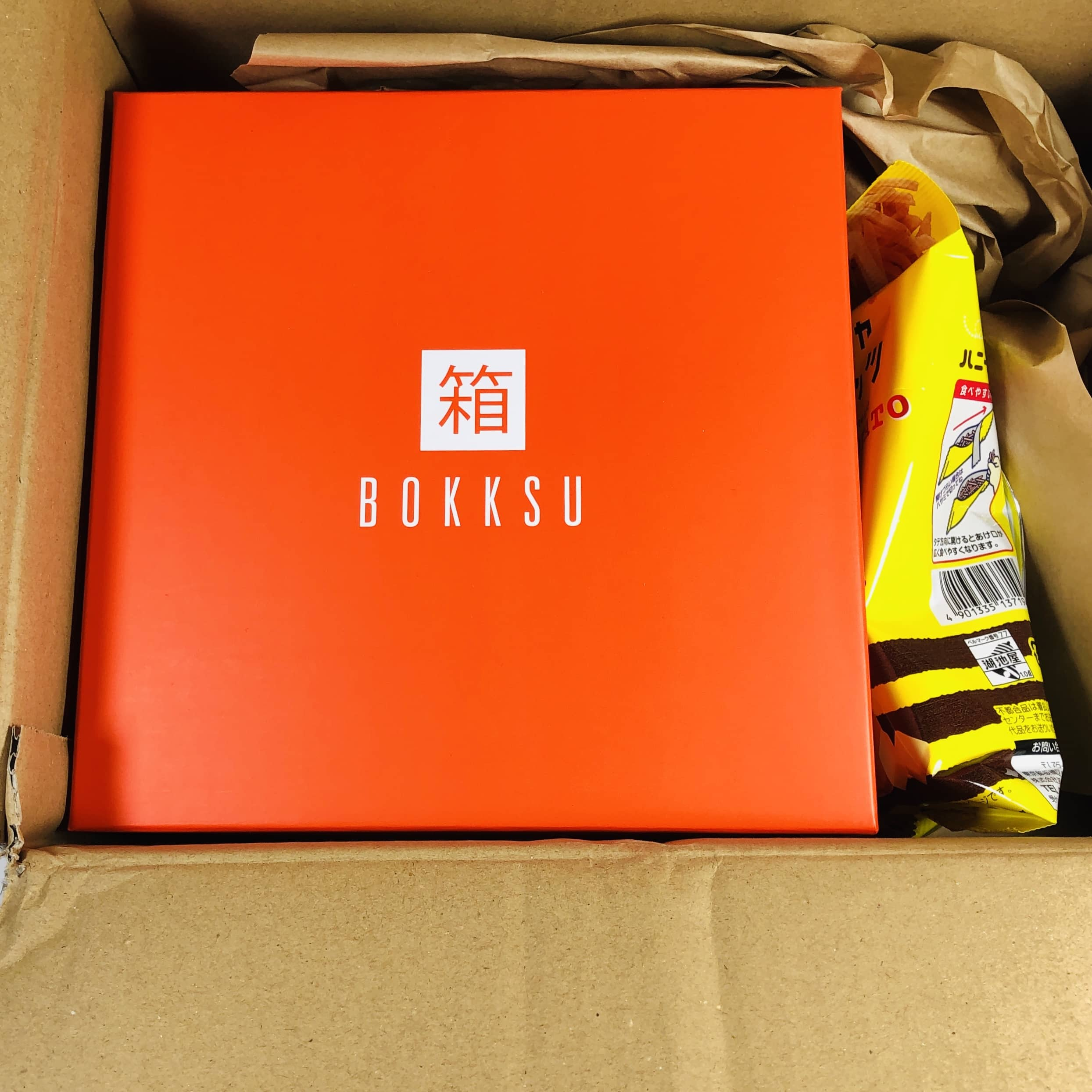 Bokksu May 2019 Subscription Box Review + Coupon