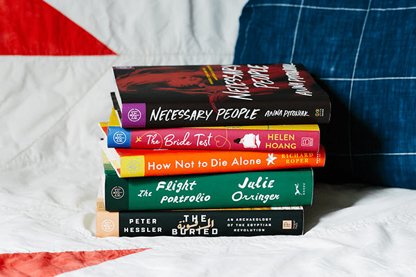 May 2019 Book of the Month Selection Time + FREE Book Coupon!