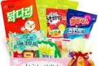 Korean Snack Box May 2019 Box #2 FULL Spoilers + Coupon!