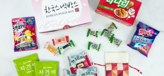 Korean Snack Box May 2019 Box #2 Subscription Box Review + Coupon