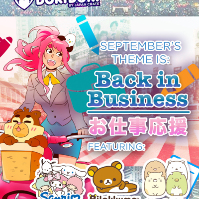 Doki Doki September 2019 Spoiler #2 + Coupon!