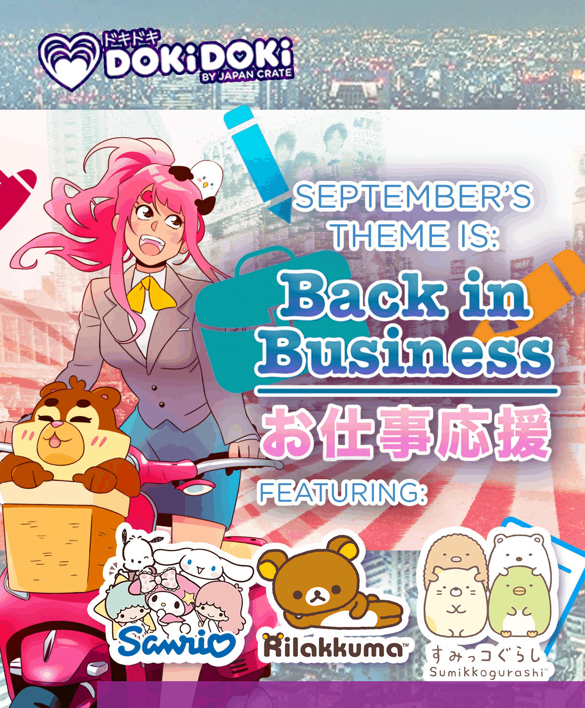 Doki Doki September 2019 Full Spoilers + Coupon!