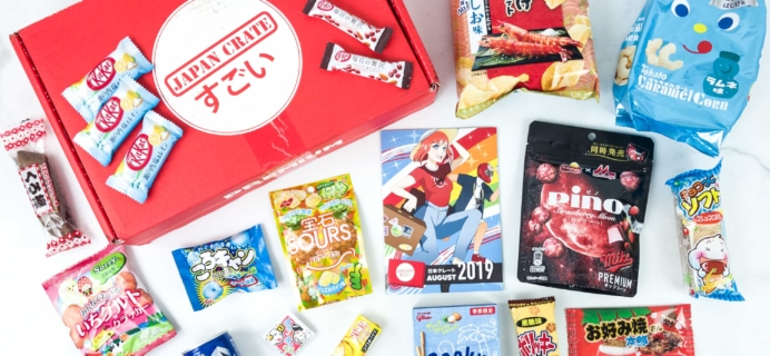 Japan Crate August 2019 Subscription Box Review + Coupon