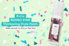 Birchbox September 2019 Spoilers & Coupon – Sample Choice and Curated Boxes