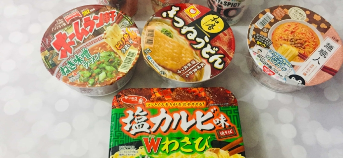 ZenPop Japanese Packs September 2019 Review – Ramen Pack
