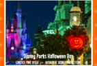Mickey Monthly 2019 Halloween Mystery Boxes Available Now!