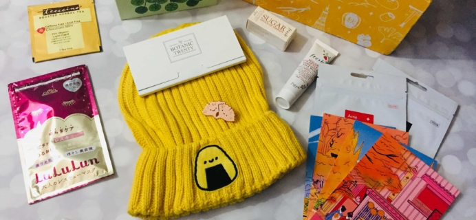 Marzia Fall 2019 Subscription Box Review
