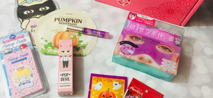 nmnl October 2019 Subscription Box Review + Coupon