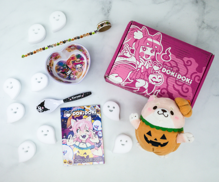 Doki Doki October 2019 Subscription Box Review & Coupon - hello subscription