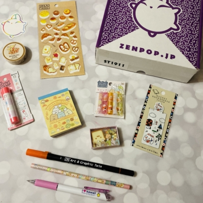 ZenPop Japanese Packs November 2019 Review + Coupon – Stationery Box