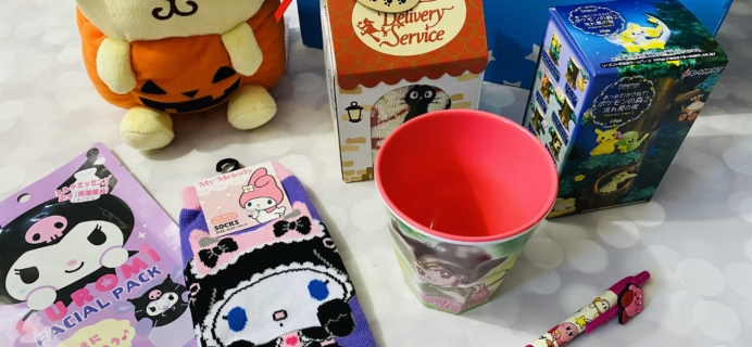 SoKawaii October 2019 Subscription Box Review