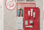 New Ulta Sample Kit Available Now – Merry Bright Skincare for Her!
