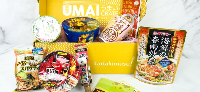 Umai Crate November 2019 Subscription Box Review + Coupon