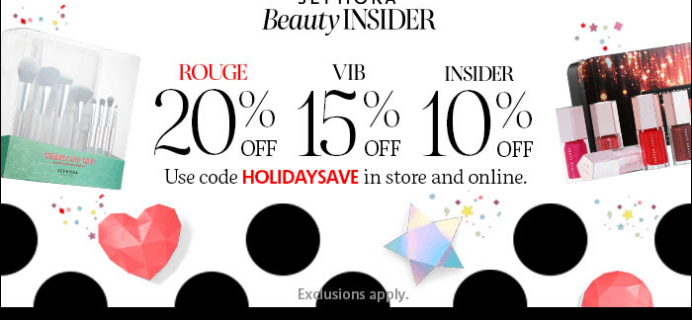 Sephora Holiday Sale: Get Up To 20% Off!