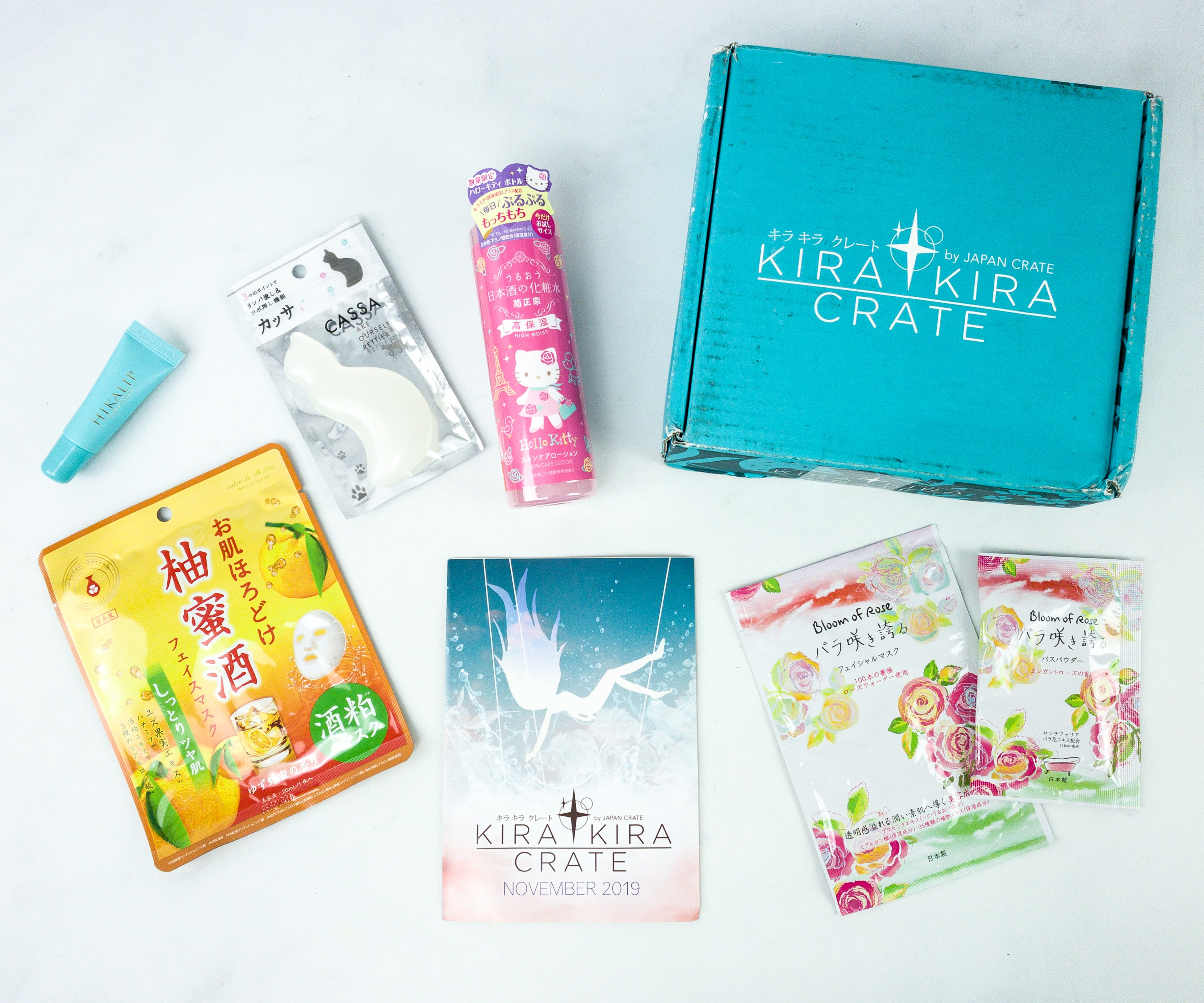 Kira Kira Crate November 2019 Subscription Box Review + Coupon