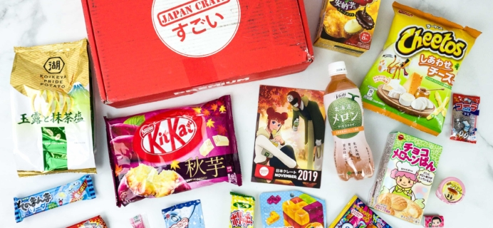 Japan Crate November 2019 Subscription Box Review + Coupon