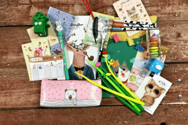 Paper Bliss by Paper Kitty Black Friday & Cyber Monday Deal: Get 15% off all Subscriptions!