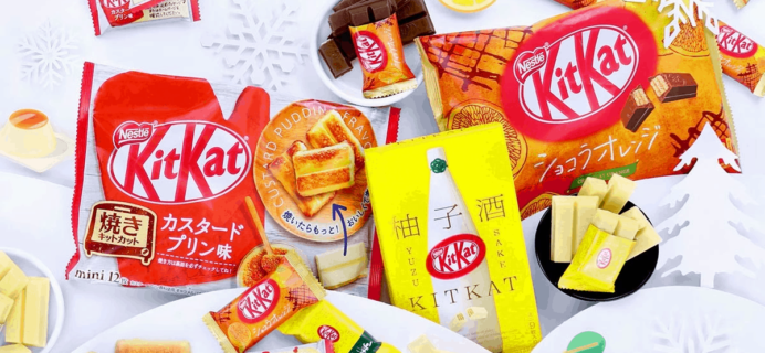 Bokksu Black Friday 2019 Deals: Get $10 Off a Gift Subscription & FREE KitKats on Prepaid Subscriptions!