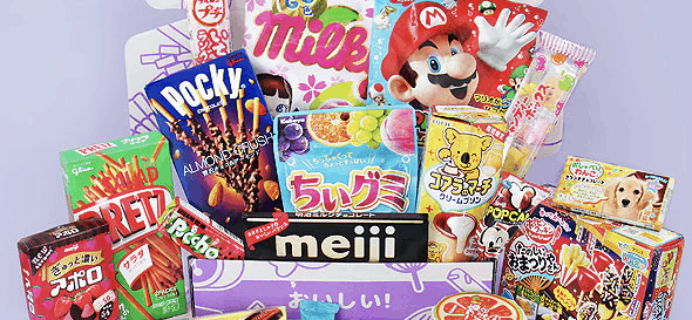 Japan Candy Box Cyber Monday Deal: Save $5 OFF your first box + FREE $20 Japan Candy Store Gift Card!