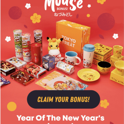 Tokyo Treat Cyber Monday 2019 Coupon: FREE Bonus Items!