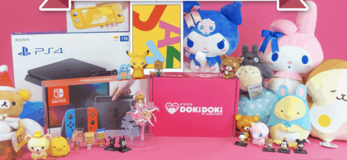 Doki Doki Cyber Monday 2019 Coupon: Free Collectible Figure Or Plushie With First Box!