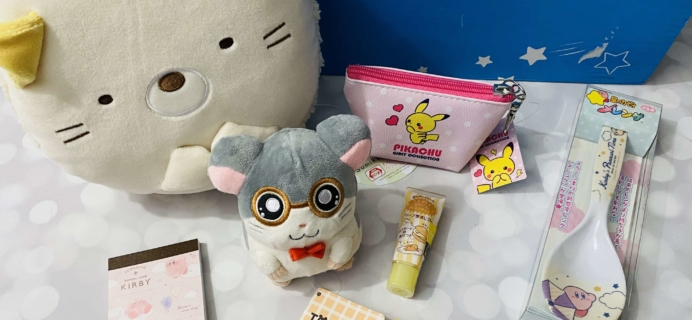 SoKawaii November 2019 Subscription Box Review