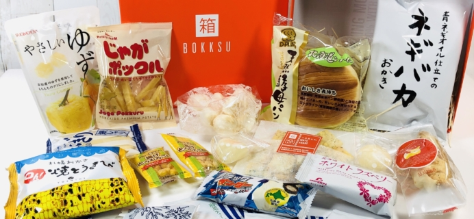 Bokksu December 2019 Subscription Box Review + Coupon