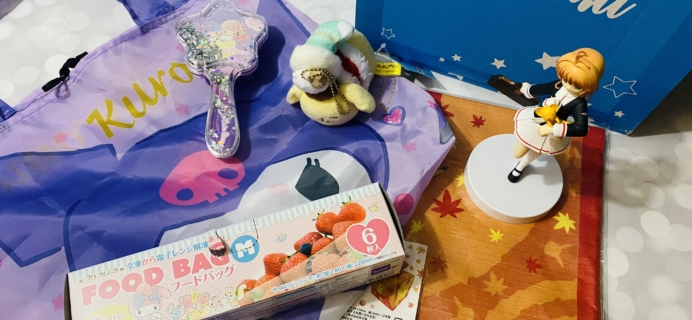 SoKawaii December 2019 Subscription Box Review