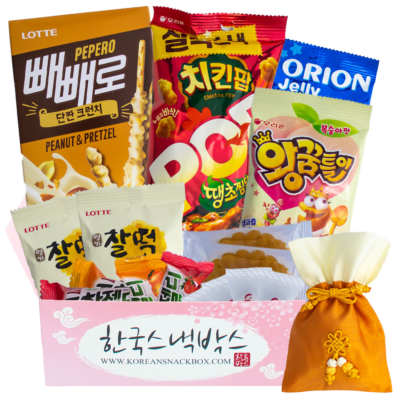Korean Snack Box January 2020 FULL Spoilers + Coupon!